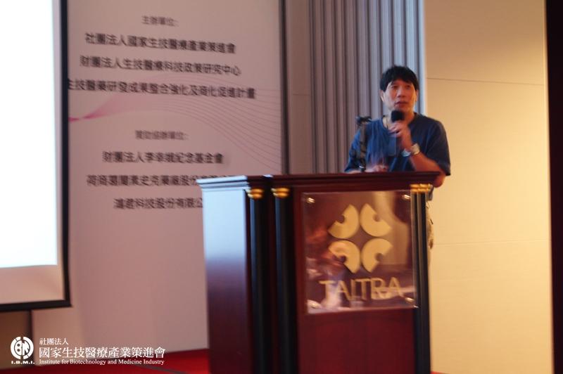 台灣大學醫工所林峯輝教授