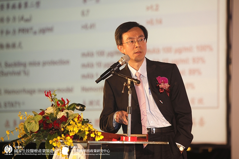 技術發表-吳漢忠教授/對抗登革熱病毒具高度保護力之治療性抗體