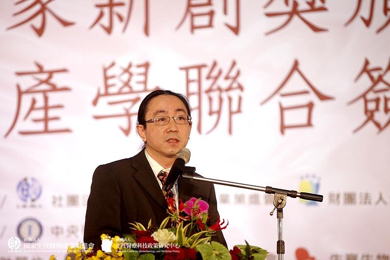 技術發表-周民元博士/膠原蛋白支架複合物之醫療應用