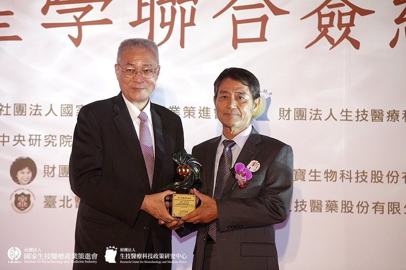企業組獲獎:明晶光電科技股份有限公司-正子斷層攝影儀之高效能閃爍晶體生長技術研發