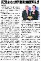 20121101_工商時報_真茂BABYBOT寶貝機獲頒國家新創獎