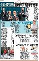 20121031_自由時報專題報導B