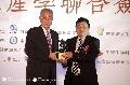 企業組獲獎:台灣尖端先進生技醫藥股份有限公司-TAT-HOXB4 造血幹細胞生長因子之開發應用