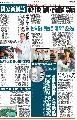 20121030_自由時報專題報導A
