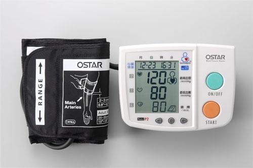 源星生醫-心臟頻譜血壓計(醫院版).jpg