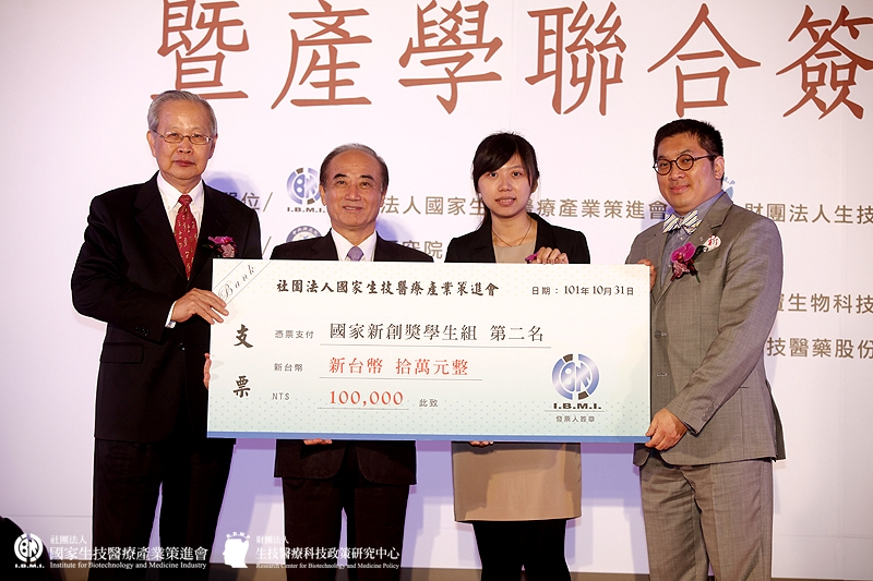 學生組獲獎第二名:國立清華大學 陳可潔同學