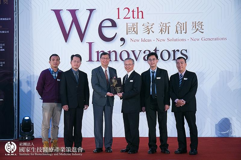 學研新創獎 製藥及新醫療技術組獲獎:吳永昌教授團隊/中國醫藥大學-以 GSTO 為標靶之新類型抗癌藥物研發