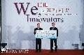 最佳產業效益獎獲獎:球面型人工視網膜晶片系統-范龍生教授團隊/國立清華大學