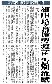 2015.12.28_自由時報_細胞培養備製疫苗 告別流感