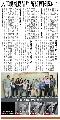 2015.12.25_自由時報_人工視網膜晶片 解析度國際No1