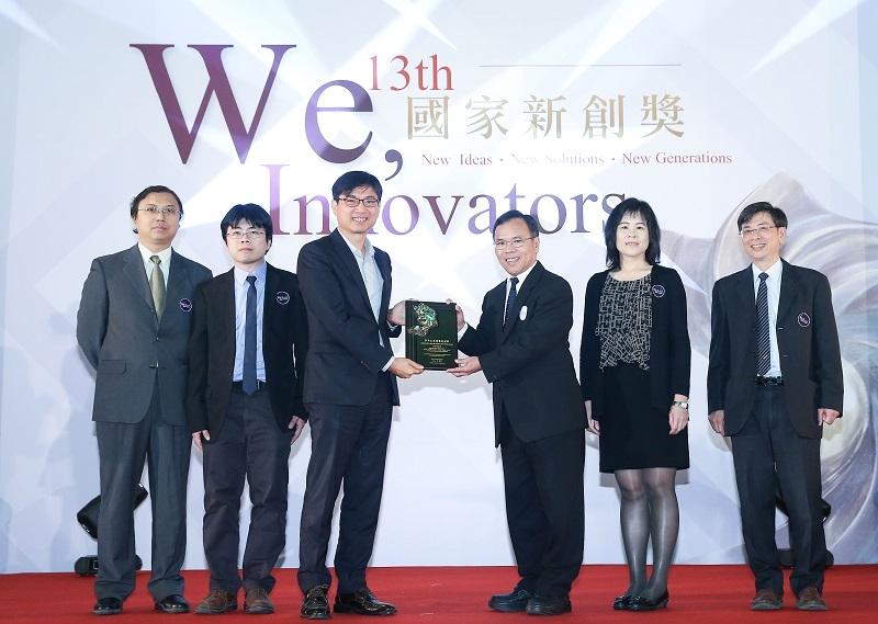學研新創獎 綠能及環保科技組獲獎
