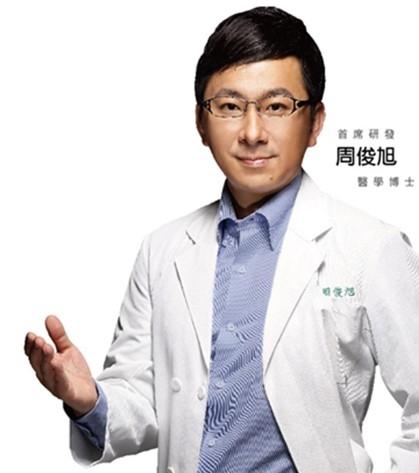 周俊旭執行長