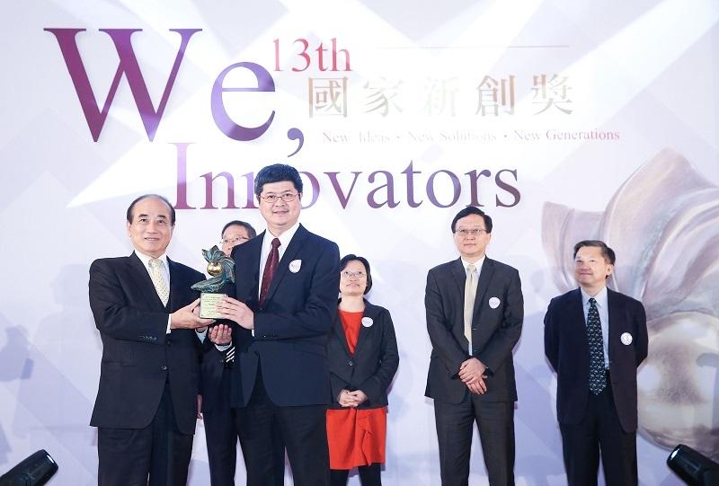 企業新創獎 生技製藥及新醫療技術組獲獎
