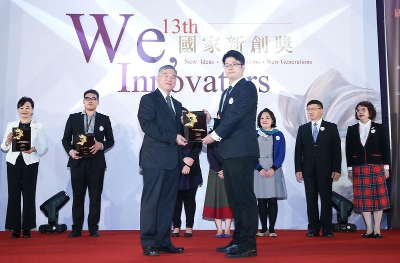 初創企業奬獲奨
