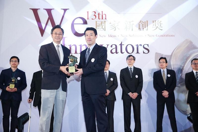 企業新創獎 醫療器材及設備組獲獎