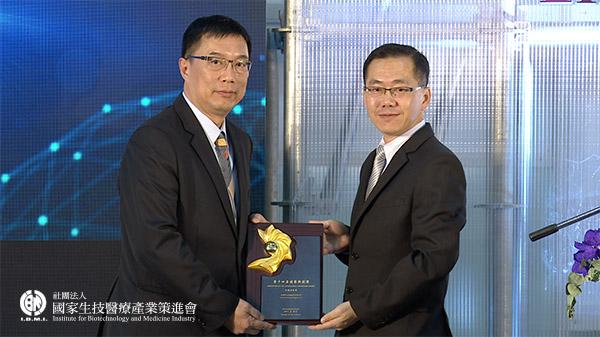 初創企業獎獲獎:台灣骨王生技股份有限公司
