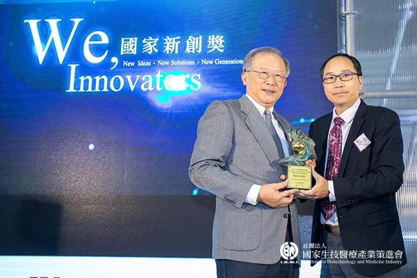企業新創獎 綠能及環保科技組獲獎:台灣中油股份有限公司(煉製研究所)-塑造好環境--環保可塑劑開發