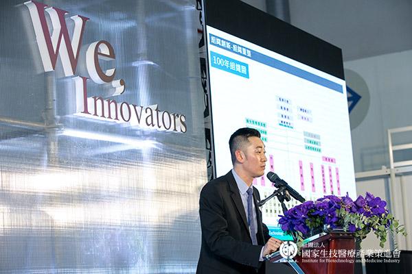 創新 永續:葡萄王生技股份有限公司 曾盛麟董事長