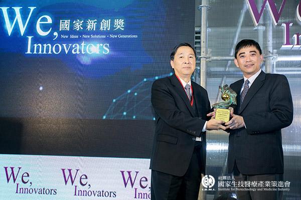 企業新創獎 生技製藥及新醫療技術組獲獎:逸達生物科技股份有限公司-創新藥物緩釋長效針劑平台技術及其產品