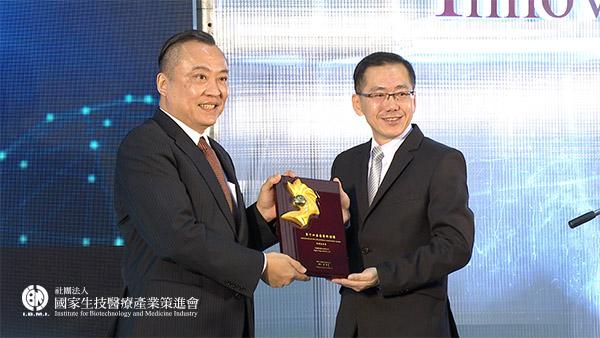 初創企業獎獲獎:奇翼醫電股份有限公司