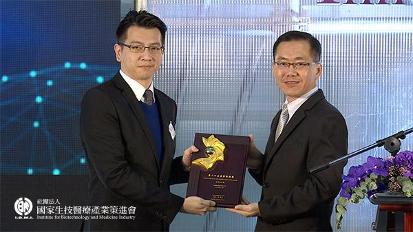 初創企業獎獲獎:遺傳軌跡股份有限公司