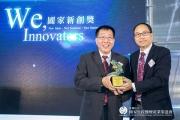 企業新創獎 特化及應用生技組獲獎:綠能奈米科技有限公司-非動力式能量層之製造方法及運用