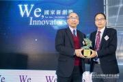 企業新創獎 綠能及環保科技組獲獎:東元電機股份有限公司-節能型智慧空氣品質監控服務