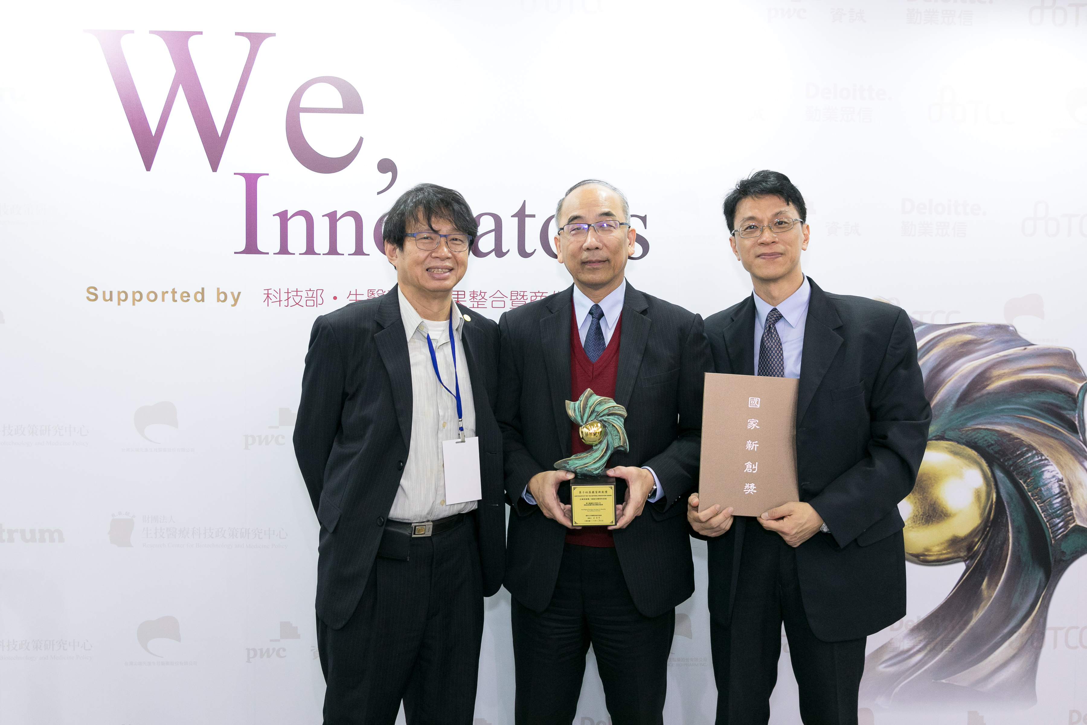 企業新創獎 綠能及環保科技組獲獎
