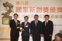 IMG_1407_學術研究組_陳福旗教授.JPG