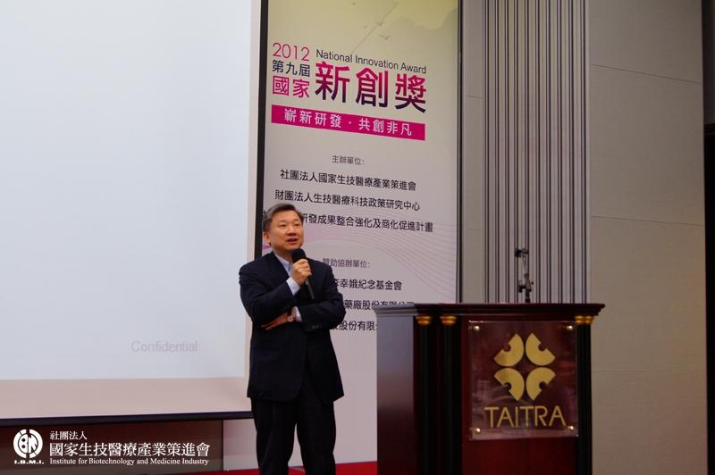 華威國際集團合夥人李世仁總經理