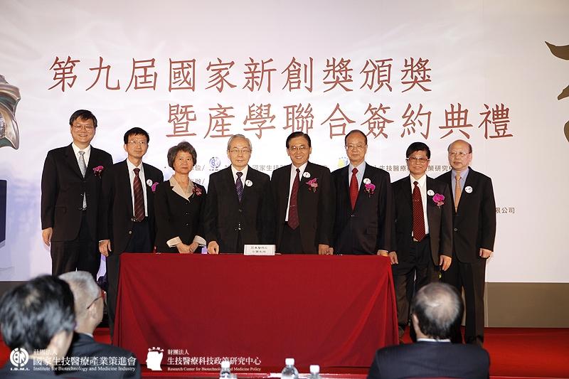 產學聯合簽約儀式(一)
