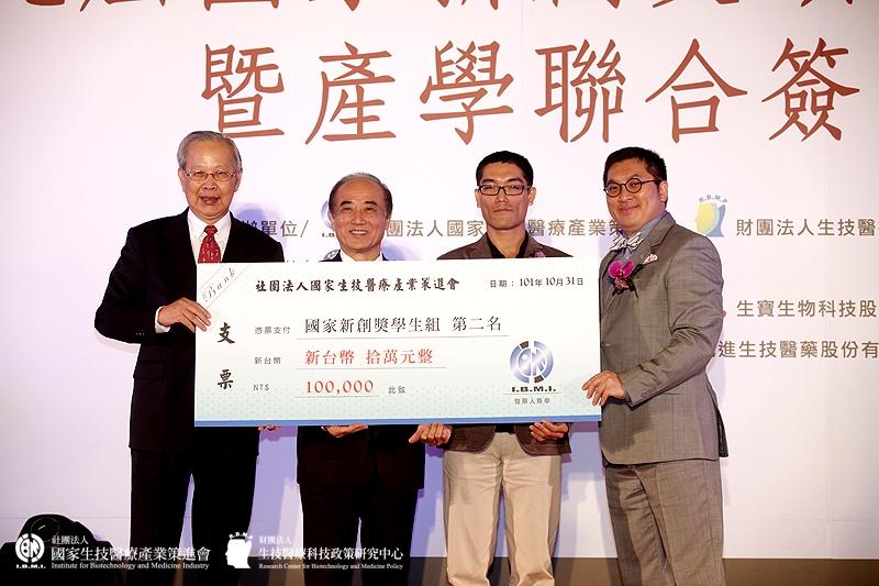 學生組獲獎第二名:國立成功大學 邱慶豐同學