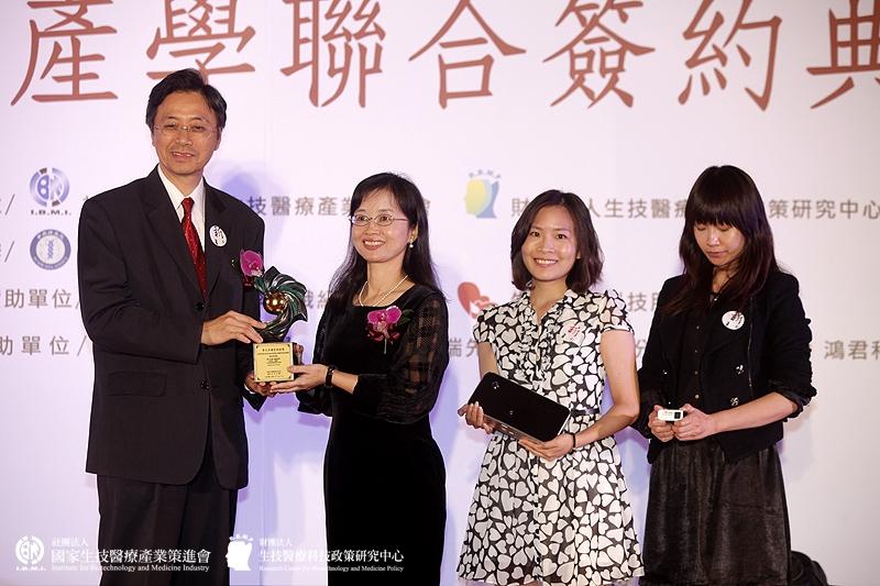 學術研究組獲獎單位:張鑾英教授_國立台灣大學醫學院/小兒病毒居家檢測三度儀