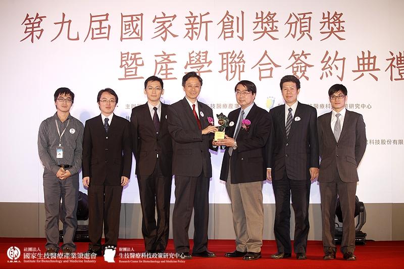 學術研究組獲獎單位:廖俊仁博士_工業技術研究院生醫所/創新發泡式人工腦膜