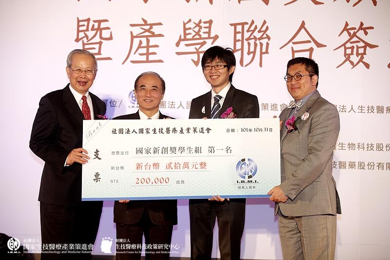 學生組獲獎第一名:高雄醫學大學 謝其庭同學