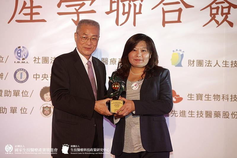 企業組獲獎:因華生技製藥股份有限公司-Gemcitabine口服劑型
