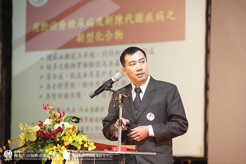 技術發表-張芳榮教授/用於治療糖尿病及代謝症候群之新型化合物