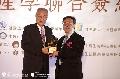 企業組獲獎:科妍生物科技股份有限公司-交聯透明質酸產品開發平台