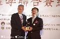 企業組獲獎:慶達科技股份有限公司-創新雷射表面處理技術之植體系統應用