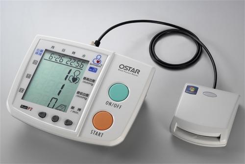 源星生醫-心臟頻譜血壓計(健保卡版).jpg