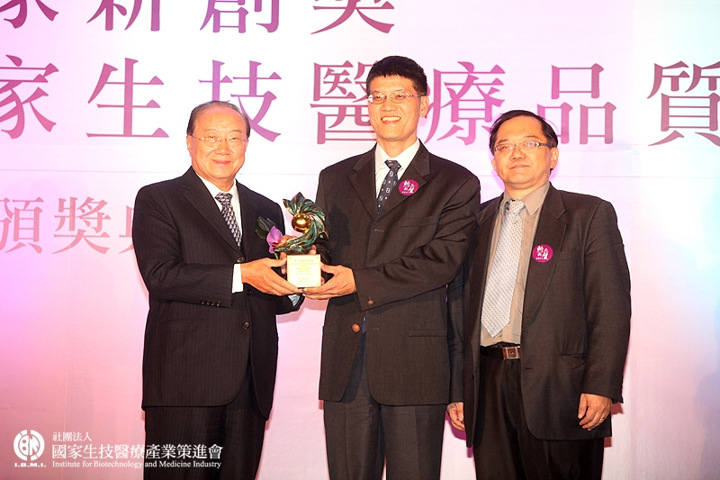 學術研究組獲獎:徐祖安博士研究團隊_國家衛生研究院