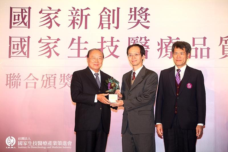 學術研究組獲獎:陳仁焜博士研究團隊_國家衛生研究院
