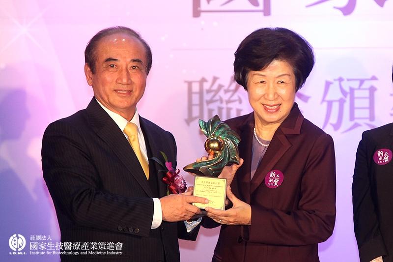 企業組獲獎:太景生物科技股份有限公司_新一代奎諾酮類抗生素 奈諾沙星