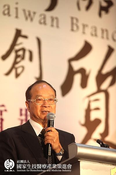陳維昭會長致詞
