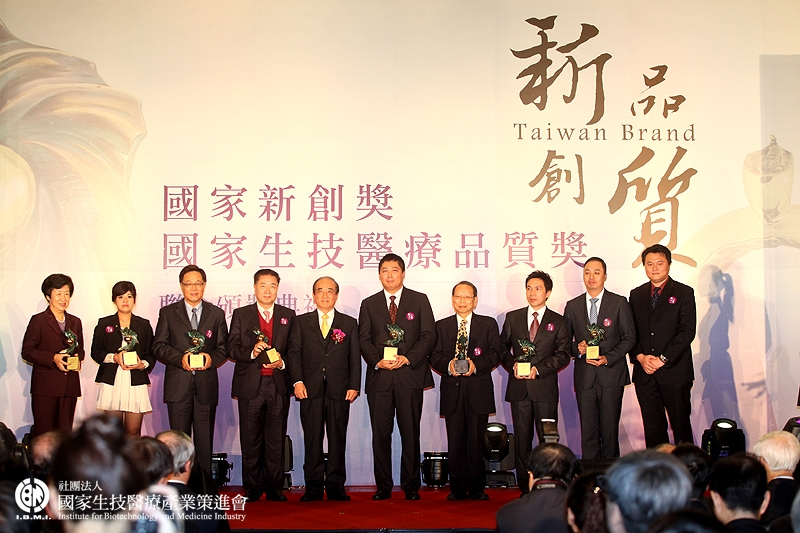企業組獲獎代表合影