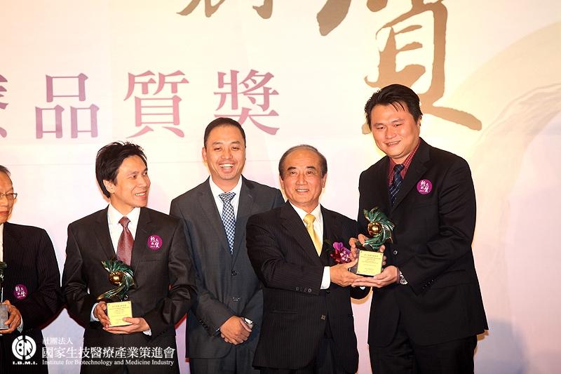 企業組獲獎:科頂科技工業股份有限公司_高速低速牙科手機