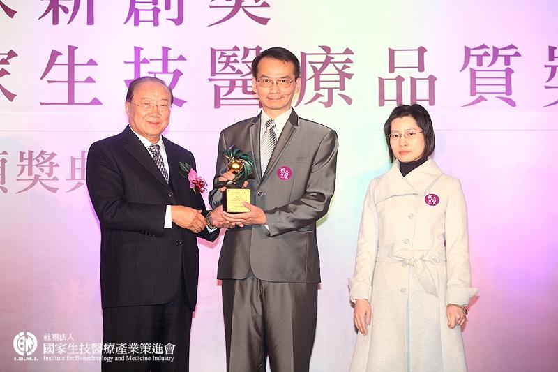 學術研究組獲獎:藍先元所長研究團隊_中國醫藥大學