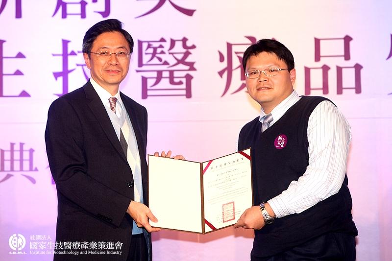 學生組獲獎_王柏勛同學_國立清華大學(李夢齡老師代領)
