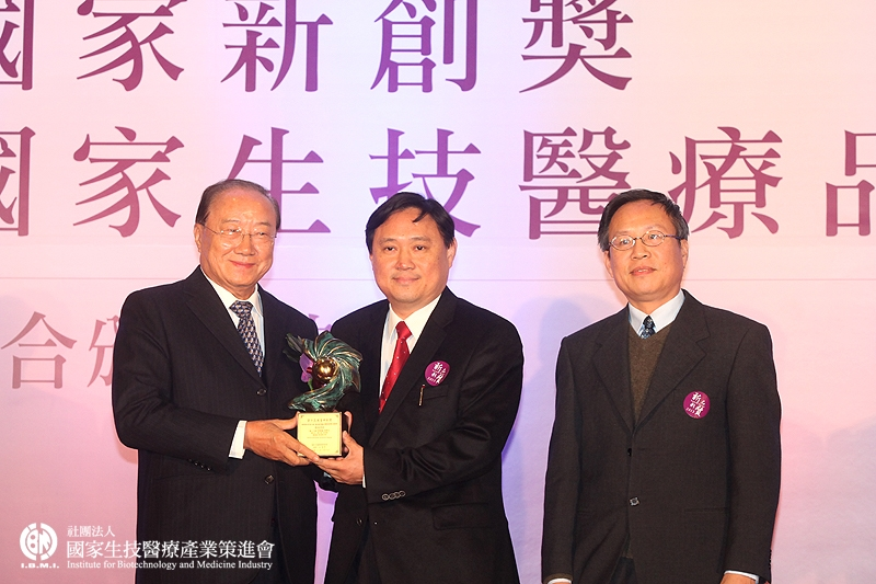 學術研究組獲獎:陳志宏教授研究團隊_國立台灣大學