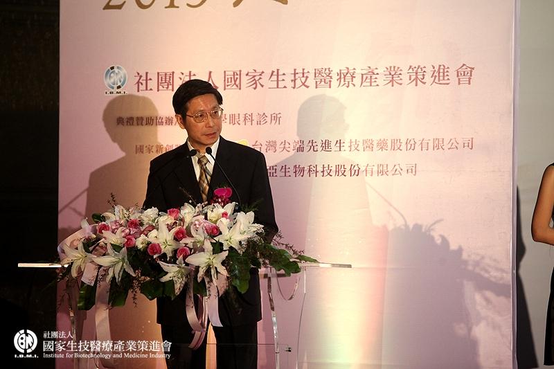 國第台灣大學醫學院 張上淳院長揭獎